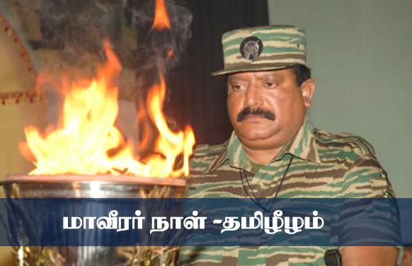 tamileelam
